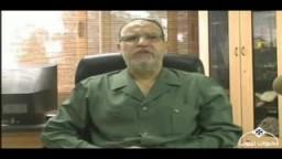 حصرياً .. د. عصام العريان عضو مكتب الإرشاد .. نداء للإخوان وشعب مصر قبل الانتخابات 2010