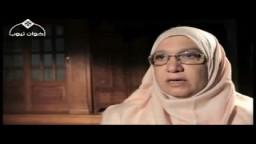 سيرة ذاتية مشرفة .. للدكتورة منال أبو الحسن مرشحة جماعة الإخوان بدائرة مدينة نصر ومصر الجديدة 2010