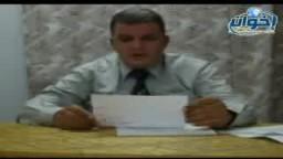 م. صبري خلف الله - مرشح الإخوان  - الدائرة الأولى محافظة الاسماعيلية
