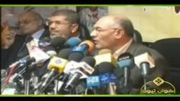 المؤتمر الصحفى للإخوان حول تجاوزات النظام لتزوير انتخابات مجلس الشعب 2010