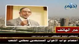 اعتصام نواب الإخوان المستبعدين بمجلس الشعب 2010