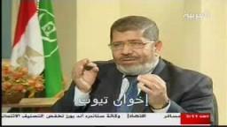حوار د/ محمد مرسى عضو مكتب الإرشاد والمتحدث الرسمى للإخوان .. آخر مستجدات الانتخابات 2010