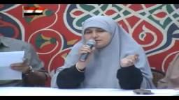المهندسة سلوى توفيق مرشحة الإخوان المسلمين بالمنوفية فى مسيرة حاشدة لها فى الشهداء