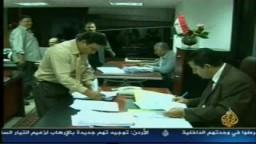 محكمة القضاء الإدارى توقف الانتخابات بمحافظة الإسكندرية