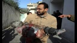 اطفال غزة GAZA CHILDREN