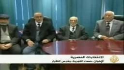 التضييق والتعنت ضد الإخوان بعد إعلان المشاركة فى الانتخابات