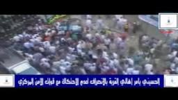 جمعة البلطجة الأمنية بالمحلة الكبرى .. والإعتداء على مسيرة النائب سعد الحسينى