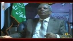فيلم آداء وإنجازات الكتلة البرلمانية لجماعة الإخوان 2005 إلى 2010.. الجزء الأول