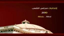 البلطجية فى محافظة الدقهلية يستعدون للإعتداء على الناخبين والإخوان
