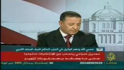 حوار الأستاذ حمدين صباحى بعد قرار الانسحاب من الانتخابات