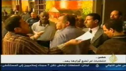 مراقبى الانتخابات : انتخابات مجلس الشعب 2010 جرت فى الظلام