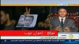 د/ أحمد دياب أمين عام الكتلة البرلمانية للإخوان2005 وحديث هام عن : فضيحة تزوير انتخابات مجلس الشعب 2010