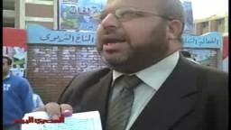 تزوير الانتخابات بالإسكندرية