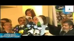 المؤتمر الصحفى للإخوان حول تزوير انتخابات مجلس الشعب 2010 .. الجزء الثانى