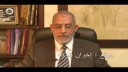 بيان الإخوان المسلمين بخصوص الموقف من انتخابات الإعادة لمجلس الشعب 2010