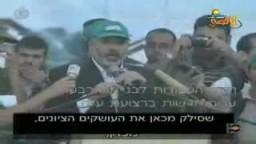 إنجازات حماس ــ إدارة وإرادة وعزيمة