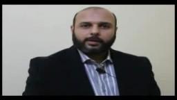 رسالة  من عمرو زكي مرشح الإخوان فى حدائق القبة  إلي المزورين وأهالى دائرته