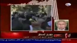 أ / صبحى صالح ود/ عمرو الشوبكى : وحلقة بعنوان الانتخابات المصرية :برلمان بلا معارضة .. 2