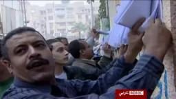 الانتخابات المصرية 2010: جولة الإعادة وسط مقاطعات قوى المعارضة