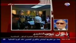 المستشار محمود الخضيرى: أحكام القضاء وبطلان انتخابات مجلس الشعب 2010