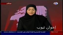 د/ محمد البلتاجى .. فضيحة النظام المصرى وبرلمان باطل بلا معارضة