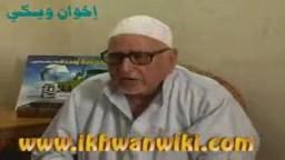 الأستاذ / سعد منسى : شهادات ورؤى على طريق الدعوة .. الجزء الثانى