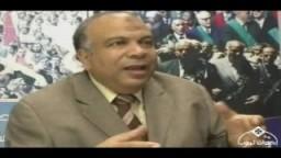 حصرياً .. لقاء مع الدكتور محمد سعد الكتاتنى عضو مكتب الإرشاد بعنوان : مجلس الشعب المُزَوَر ومستقبل الأمة