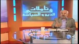 تأملات في الدين والسياسة مع الشيخ راشد الغنوشى| الحلقة 5