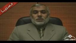 حصرياً .. د/ محيى حامد عضو مكتب الإرشاد .. فى ذكرى الهجرة النبوية الشريفة 1432 هجرياً