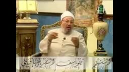 الدكتور يوسف القرضاوى .. الدين والدنيا .. 1
