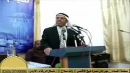 مهرجان نصرة شيخ الأقصى- رائد صلاح- كلمة د. همام سعيد المراقب العام لجماعة الاخوان بالأردن