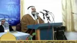 مهرجان نصرة شيخ الأقصى- رائد صلاح- كلمة د. همام سعيد المراقب العام لجماعة الاخوان بالأردن--2