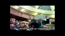 أ/ صبحى صالح فى مواجهة قانون الطوارىء