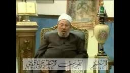 الدكتور يوسف القرضاوى : قضية فلسطين والمسجد الأقصى .. 1