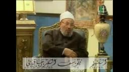 الدكتور يوسف القرضاوى : قضية فلسطين والمسجد الأقصى .. 2