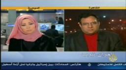 التغيير فى مصر والبرلمان الموازى مع د./ عمار على حسن
