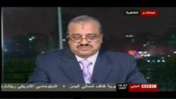 حوار الدكتور البلتاجى وتعقيبه على مظاهرات قوى المعارضة وبطلان مجلس الشعب 2010