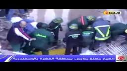 مصرع وإصابة العشرات في انهيار مصنع ملابس بمنطقة الحضرة