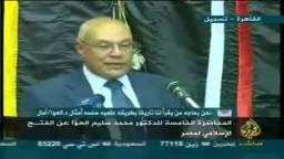 د. محمد سليم العوا- تزوير الانتخابات جريمة شرعاً وقانوناً