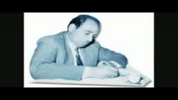 محاضرة نادرة للمفكر الإسلامي أ. انور الجندي