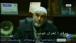 حوار هام للشيخ رائد صلاح بعد خروجه من السجن الصهيونى .. برنامج أضواء على الأحداث