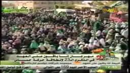 رسالة اطفال غزه فى مهرجان انطلاقة حماس 23