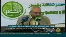 ويبقي ذكر من ينصر الحق-- د. محمد سليم العوا