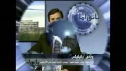 وثائق ويكيليكس تحرج النظام السوري امام شعبه