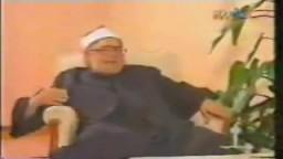 الشيخ محمد الغزالي : حوار حول الاسلام و المرأة و التطور