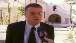 احتجاج صهيوني ضد الكنائس وأذان المساجد