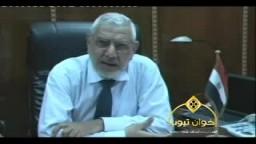 تعليق الدكتور عبد المنعم أبو الفتوح على تزوير انتخابات مجلس الشعب 2010
