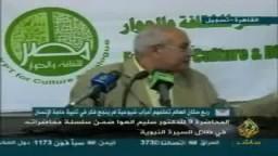 في ظلال السيرة النبوية - الدكتور محمد سليم العوا--4