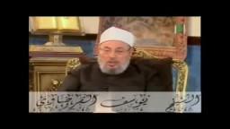 الشيخ العلامة يوسف القرضاوي : العقيدة .. 1