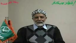 فيلم عن حياة الحاج جلال عبد العزيز طه من الرعيل الأول لجماعة الإخوان ج2